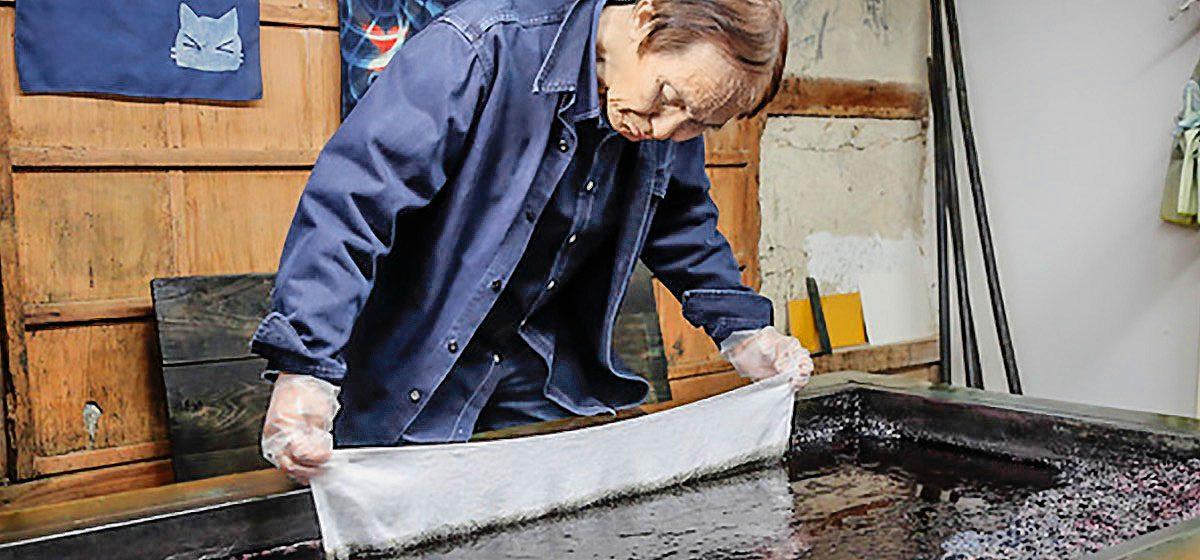 21963_165177287207 (Aizome (Indigo Dye) Tokushima) 2