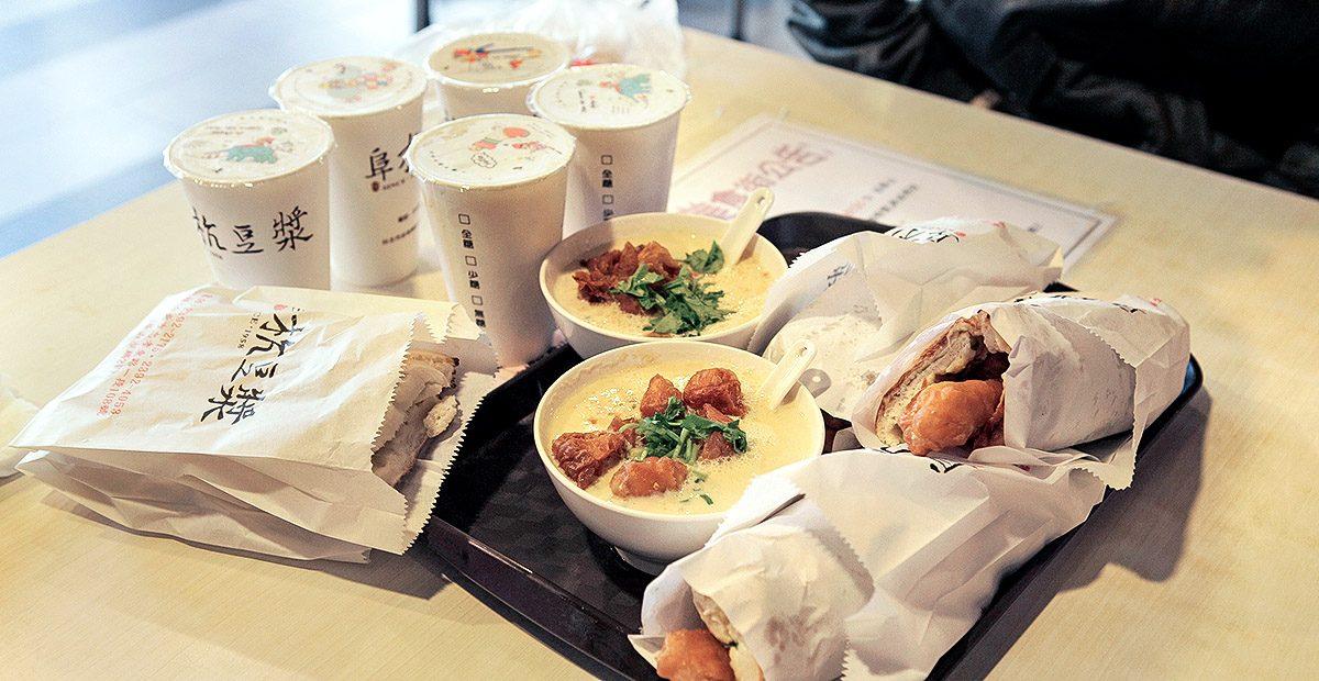 21963_TAI_F009_Fuhang Soy Milk, Taipei_L