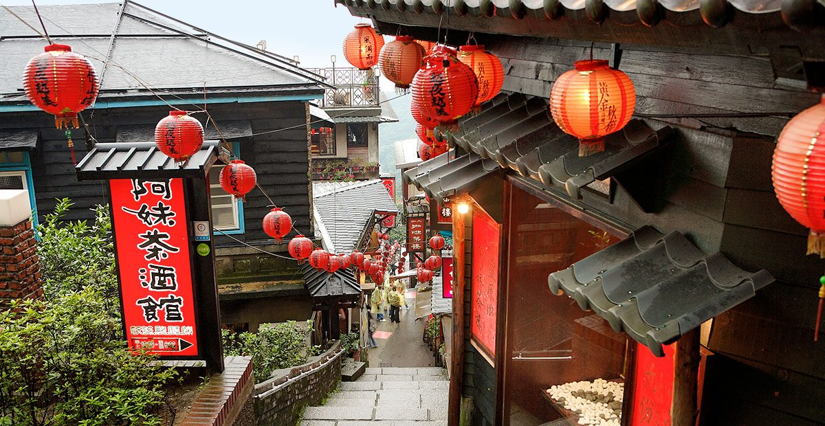 21963_TAI_Jiufen tea house